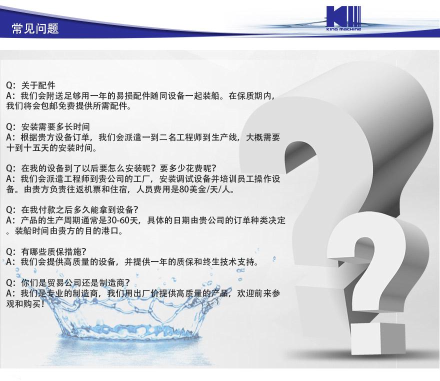 5加仑详情页中文_12