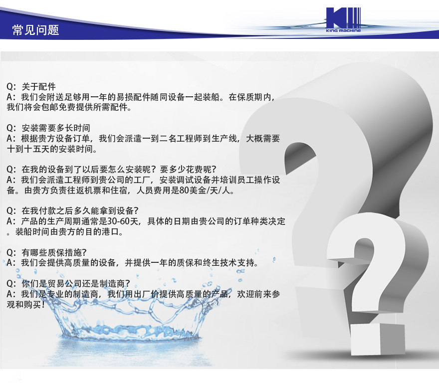 1-3gallon-water-filling-machine详情页中文_12