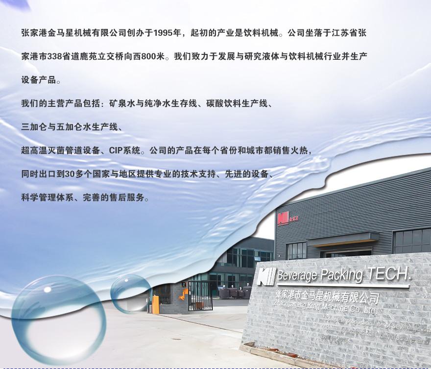 (5)膜包机中文详情页_12